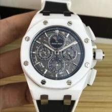 オーデマピゲ 腕時計 スーパー コピー n 級 AUDEMARSPIGUET メンズ 時計 使い勝手の良い 斬新なデザイン 2020トレンド新品