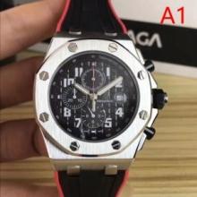 お手頃価格でオーデマピゲ クラシック 腕時計 コピー AUDEMARSPIGUET 男性におすすめ2020海外限定最新作 機能性の高さ