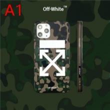 2019-2020年秋冬シーズンの新作 Off-White 2色可選 オフホワイト 耐久性が高く丈夫人気ランキング 携帯カバー 秋冬コーデに抜け感おすすめ