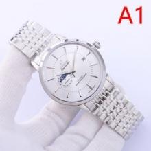 最高級時計OMEGA Seamaster時計 メンズ オメガ 腕時計 コピー 2020トレンド 品質性能向上定番モデルエレガント新作