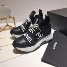 大人カジュアルブランド コピー 靴スニーカーコピー2020限定価格 スーパー コピーレディース靴サイズ履き心地品質高い