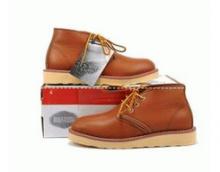 秋冬超激得大人気RED WING レッドウィング ブーツ メンズ 背が高くなる靴 革靴 ショートブーツ ビジネスシューズ