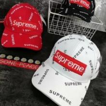 限定セール新品SUPREME シュプリーム キャップ コピー ベースボールキャップ 帽子 総柄 ロゴ ストリート 男女兼用 3色可選