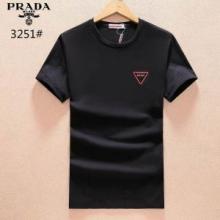 半袖Tシャツ 最安値! 3色可選  PRADA プラダ2018春夏新作 お買い得品