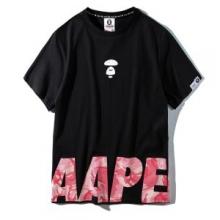 世界に一つだけ! 半袖Tシャツ ア ベイシング エイプ A BATHING APE 2018ss トレンド 2色可選