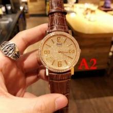 おしゃれ流行 2色可選個性的な素材感も魅力 ピアジェ PIAGET 男女兼用腕時計