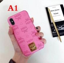 2018爆買い新作登場 MCM エムシーエム コピー phoneXS/MAX ケース カバー 多色可選 最高に人気商品!