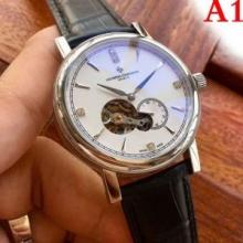 VIP割★2019大人気ヴァシュロン コンスタンタン 時計 メンズ コピー ウォッチVacheron Constantin 高級腕時計 販売