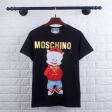 19SS新作 カジュアルコーデに シンプル Tシャツ/半袖モスキーノ MOSCHINO オシャレスタイルは今季も 2色可選