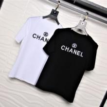 半袖Tシャツ ソフトな生地感 ブランド コピー スーパー コピー  ビンテージ感のある 2色可選 レトロな雰囲気が漂う 19新作 セール 大人OK