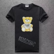一枚でお洒落今夏新作MOSCHINO Tシャツ/半袖 2019人気新作 モスキーノ今年も大活躍間違いなし2色可選