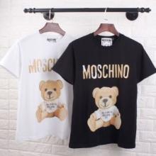 高品質 Tシャツ/半袖 2色可選 モスキーノ MOSCHINO  19SS/大人気春夏 デザイン性の高い 男女兼用