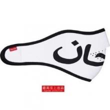 使い勝手がいいSupreme Arabic Logo Neoprene Facemask アラビック マスク シュプリーム コピー 入手困難 希少人気色 セール