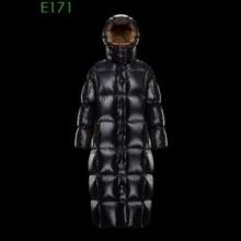 急に肌寒くなった時に欲しいNo.1 MONCLER においが無い 圧倒的な防寒性 3色可選 ダウンジャケット  モンクレール 大人っぼい