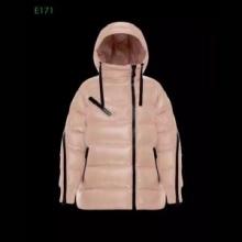 大注目の今季の秋冬ファッション MONCLER モンクレール フ ダウンジャケット2019-20秋冬取り入れやすい 美品!