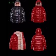 初秋から晩冬まで活躍する上品  MONCLER 2色可選  ダウンジャケット モンクレール 秋冬を彩る一着