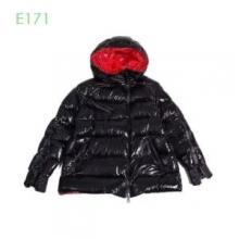 2019年秋のファッション  華やかなデザイン モンクレール 秋冬の初期にぜひチェックする MONCLER ダウンジャケット
