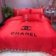 寝具 結婚 おすすめ スーパー コピーお昼寝 布団 セット 人気3点セットブランド コピー コピー 商品 機能性が良くブランド 新作 赤色