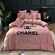 圧倒的に人気ブランドブランド コピーの布団 カバー どこで 買える 安心品質スーパー コピーコピー 寝具おすすめコーディネート ピンク