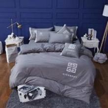 最新おすすめ防寒着2019-20秋冬 ジバンシー GIVENCHY 寝具4点セット季節が進むにつれて流行ファション