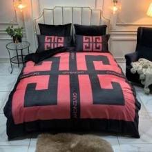 オシャレな秋冬コーデスタイル ジバンシー GIVENCHY 寝具4点セット2019年秋冬のトレンドをカッコ良く押さえ