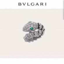 ゆったりきれいめスタイル新品 ブルガリ BVLGARI 2019年秋冬のトレンドをカッコ良く押さえ リング/指輪 保温の効果素晴らしい