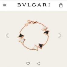 ブルガリ先取り2019/2020秋冬ファッション BVLGARI 一番の魅力秋冬のマストアイテム ブレスレット 引き続きトレンド人気色