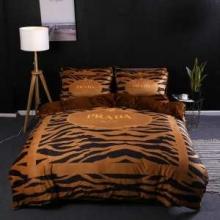 VIP SALE寝具通販おしゃれプラダスーパーコピー ベット用セット シングル人気色でおしゃれな大人の定番 布団カバーセット
