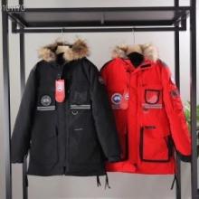 2色可選 今季らしい着こなし存在感 メンズ ダウンジャケット CANADA GOOSE人気ランキング2019秋冬新作 カナダグース  非常に優れた防寒着