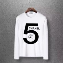 長袖tシャツ メンズ スーパー コピー 落ち着き感をアップ 2019限定 ブランド コピー 服 コピー 日常 4色選択可 ロゴ入り ブランド 品質保証
