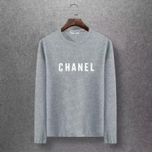 洗練されたシックさが感じさせる限定品 スーパー コピー 長袖tシャツ メンズ ブランド コピー コピー 激安 メンズ 人気新作 多色可選 最低価格