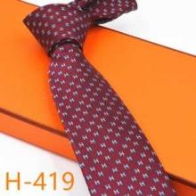 2019-20年秋冬モデル最新のおすすめ 多色可選 エルメス HERMES ネクタイとにかく安心品質仕上がり