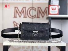 大変お買得MCM MILLIE VISETOSショルダーバッグ 使いやすい エムシーエム レディースお出かけバッグ 高品質 人気モデル