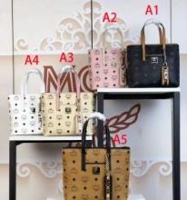 海外限定MCM Anya Mini Shopping トートバッグ 激安 エムシーエム コピー エレガントモノグラム大容量人気ハンドバッグ