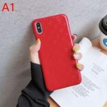 期間限定iphone x ケース louis vuittonコピー ヴィトン  携帯ケース 激安 使いやすい 耐衝撃ケース モノグラム レザー 赤