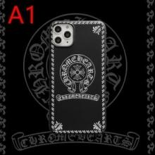 スマホケース iphone11 11pro クロムハーツコピー 人気ランキング新作アイフォンケースオシャレコーデCHROME HEARTS通販