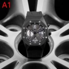 オーデマピゲ 新作 ロイヤル オーク コンセプト フライング トゥールビヨン GMT腕時計メンズAUDEMARSPIGUETコピー 通販
