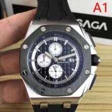世界最高水準オーデマピゲ クロノグラフ 時計 スーパーコピー おすすめ AUDEMARSPIGUET 腕時計 値段安い販売