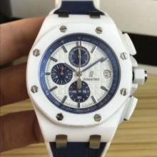 オーデマピゲ 時計 ブランド コピー AUDEMARSPIGUET メンズ オシャレ 腕時計 格好いいビジネス 究極の精度 高級アイテム