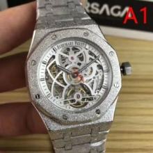 存在感抜群オーデマピゲ 腕時計 コピー 激安 AUDEMARSPIGUET メンズファション 時計 エレガント華やか人気カラー