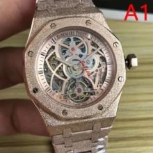 おしゃれ腕時計 オーデマピゲ 時計 コピー販売AUDEMARSPIGUET 海外高級ブランド 精巧なエレガント使いやすい新作