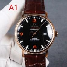 激安価格OMEGA Seamaster時計 おすすめ オメガ コピー メンズ 腕時計 2020トレンド 人気ランキングオシャレ現代高級時計