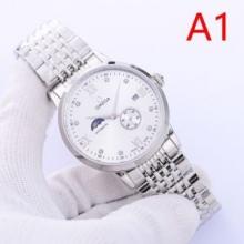 現代高級時計OMEGA オメガ 腕時計 評価高い コピー 激安2020人気ランキング ブランドメンズにオシャレコーデ新作